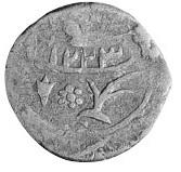 Bisti - Ja'Far Quli Khan – reverse