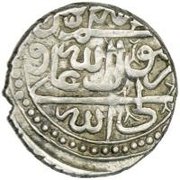 1 Abbasi - In the name of Karim Khan Zand, 1751-1779 (Shirvan; Shamakhi) – obverse