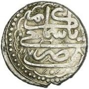 1 Abbasi - In the name of Karim Khan Zand, 1751-1779 (Shirvan; Shamakhi) – reverse