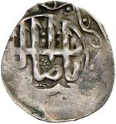 1 Abbasi - Anonymous (Shirvan; Shamakhi) – obverse