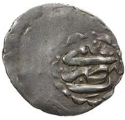 1 Abbasi - Anonymous (Shirvan; Shamakhi) – reverse