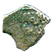 Fals - Akhsitan II – obverse