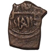 Fals - Akhsitan II (with tamgha) – obverse