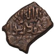 Fals - Akhsitan II (with tamgha) – reverse