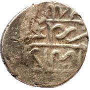 Akce - Ibrahim II Shaykhshah (Shemakhi mint) – obverse