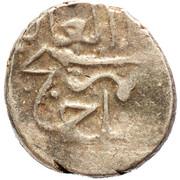 Akce - Ibrahim II Shaykhshah (Shemakhi mint) – reverse