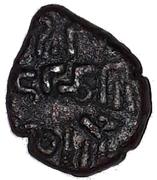 Fals - temp. Gershasp b. Farrukhzad (Khaqanid - Shirvanshahs 2nd dynasty) – obverse