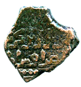 Fals - Akhsitan II – reverse