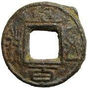 100 Wu Zhou - Liu Bei (Shu) – obverse