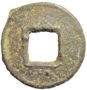 100 Wu Zhou - Liu Bei (Shu) – reverse