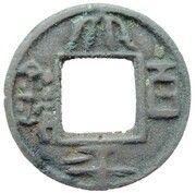 100 Cash - Tai Ping (Shu) – obverse