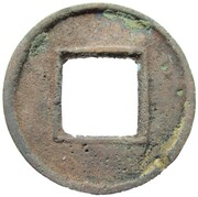 100 Cash - Tai Ping (Shu) – reverse