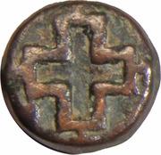 Karshapana - Maurya-Sunga Period -  obverse