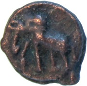 ¼ Karshapana - Sunga Dynasty -  obverse