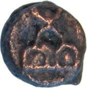 ¼ Karshapana - Sunga Dynasty -  reverse