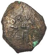 1 Follaro - Ruggero II (POΓ) – obverse