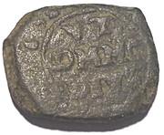 1 Grano - Filippo IV – reverse
