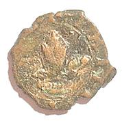 1 Picciolo - Filippo II – reverse