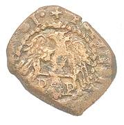1 Grano - Filippo II – obverse
