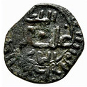 1 Follaro - Guglielmo II – reverse