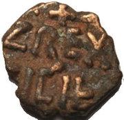¼ Tercenario - Henry VI – obverse