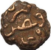 ¼ Tercenario - Henry VI – reverse