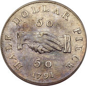 50 Cents (Sierra Leone Company) – reverse