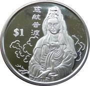1 Dollar (Goddess of Mercy) – reverse