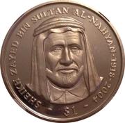 1 Dollar (Sheikh Zayed) – reverse