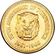 1 Golde - Elizabeth II (Independence) – reverse