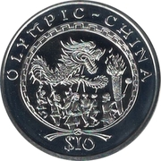 10 Dollars (Olympic Games - Chinese Dragon) – reverse