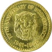 ½ Golde (Independence) – obverse