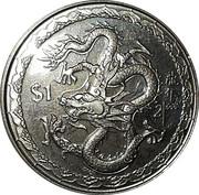 1 Dollar (Dragon) – reverse