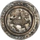 1 Brakteat - Gottfried III. – reverse