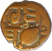 1 Paisa - Ranjit Singh (Amristar) – obverse