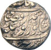 1 Rupee - Ranjit Singh (Amritsar mint) – obverse