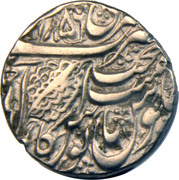 Rupee - Ranjit Singh (Amritsar mint) – reverse