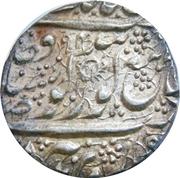 1 Rupee - Ranjit Singh (Amritsar mint) – reverse