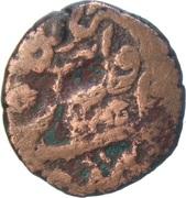 1 Falus - Sikh Empire – reverse