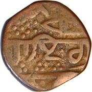 Paisa - Sikh Empire – reverse