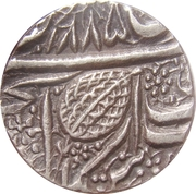 1 Rupee - Nanaksahi Series (Amritsar mint) – reverse