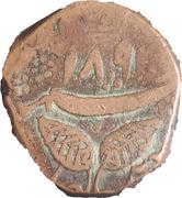 1 Paisa - Ranbir Singh (Kashmir) – obverse