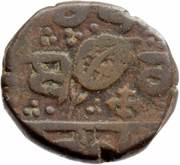 1 Paisa - Sikh Empire – obverse