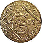 3 Pfennig - Ferdinand II (Neisee ) – reverse
