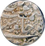1 Rupee - Amirs of Khairpur (Sind) – reverse