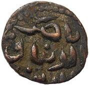 JItal - Nasir al-Din Qarluqh – reverse