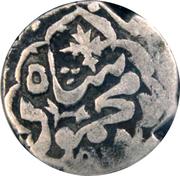 1 Rupee - Amirs of Khairpur (Sind) – obverse