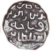Jital - Nasir-ud-Din Qabacha – obverse