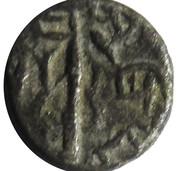 """1 Damma - Jayasimha (""""Yashaditya"""" serie, Trident type) – reverse"""
