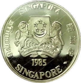 500 Dollars (Year of the Ox) - Singapore – Numista